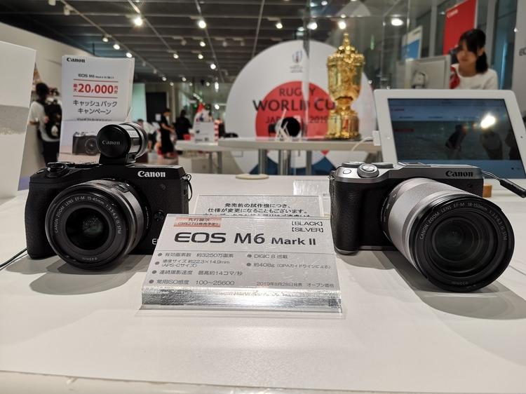 キヤノン EOS M6M2の製品画像