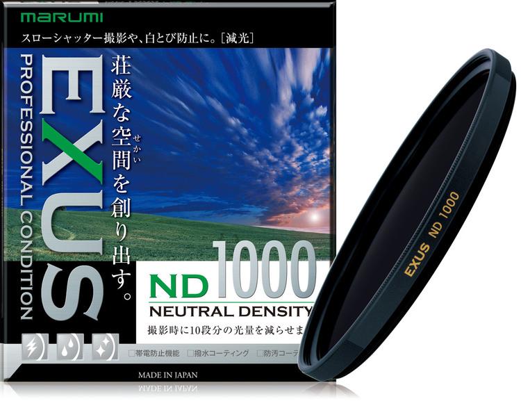 EX_ND1000フィルター画像