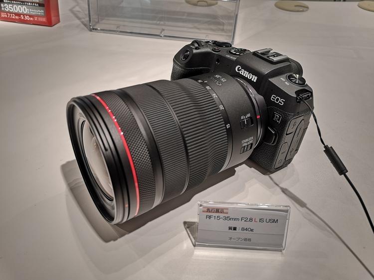 キヤノン 15-35mm F2.8 L IS USMの画像