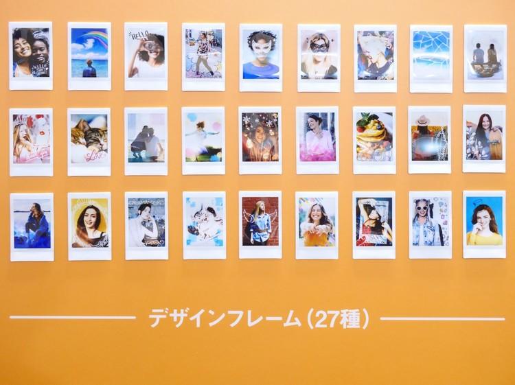 デザインフレームのサンプル画像