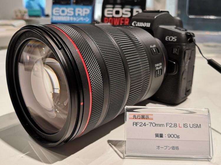 キヤノン RF24-70mm F2.8 L IS USMの製品画像