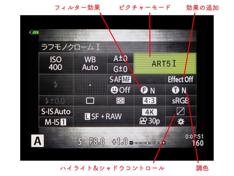 Super Control Panel.jpg