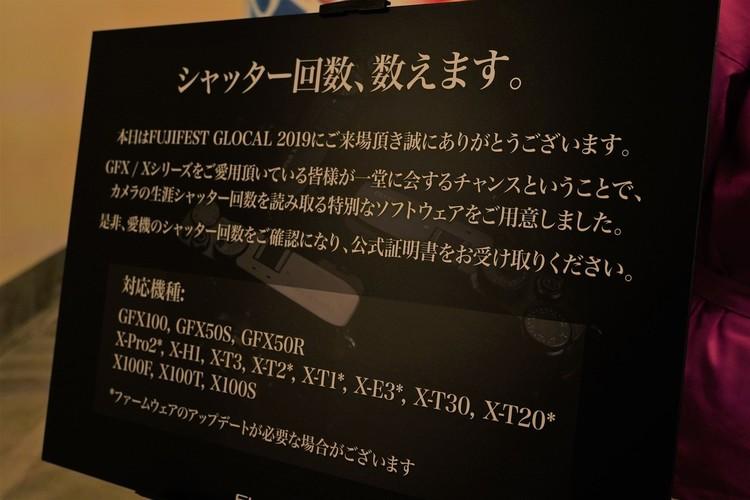 X-Pro3イベントシャッター回数カウント.JPG