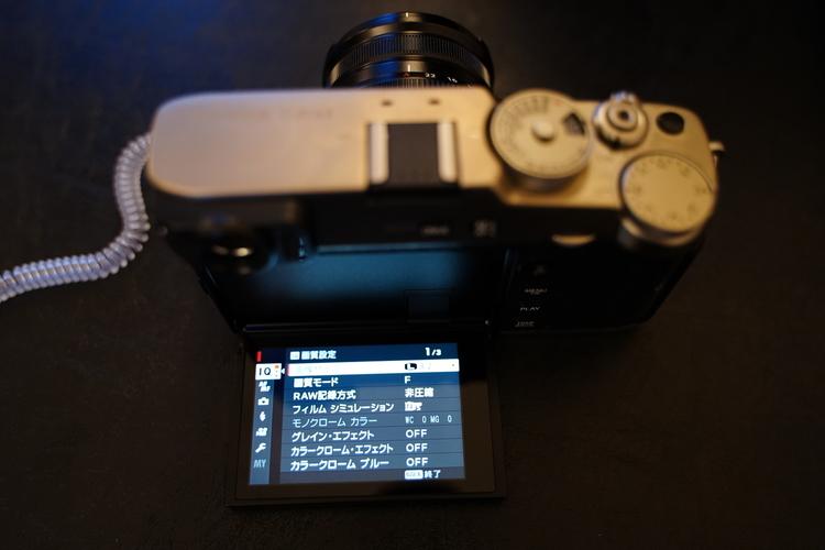 X-Pro3背景チルト.JPG
