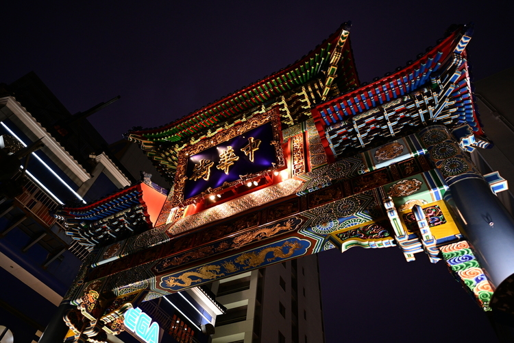 中華街入り口の画像.JPG