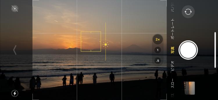 スマートフォンで風景を撮影するコツ16