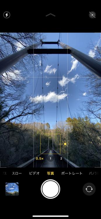 スマートフォンで風景を撮影するコツ12