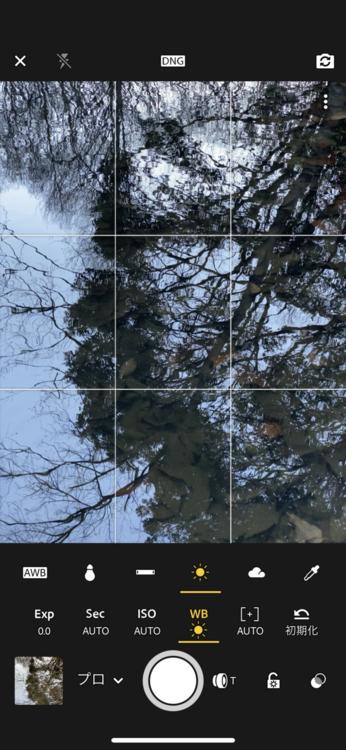 スマートフォンで風景を撮影するコツ25