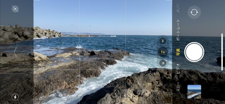 スマートフォンで風景を撮影するコツ5