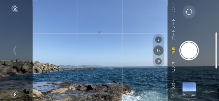 スマートフォンで風景を撮影するコツ6