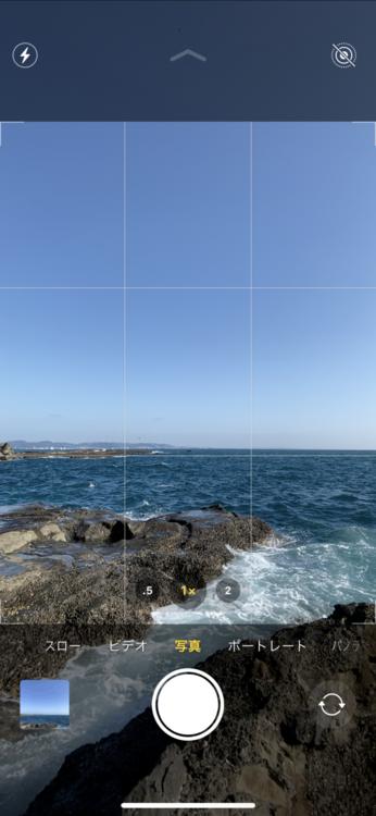 スマートフォンで風景を撮影するコツ7