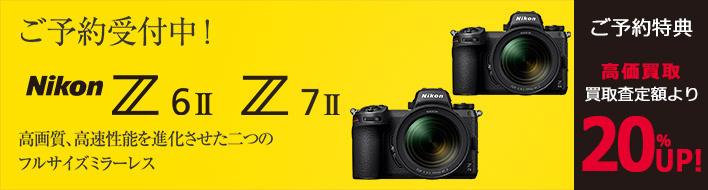 bnr_A708-190-thumbnail2.jpg